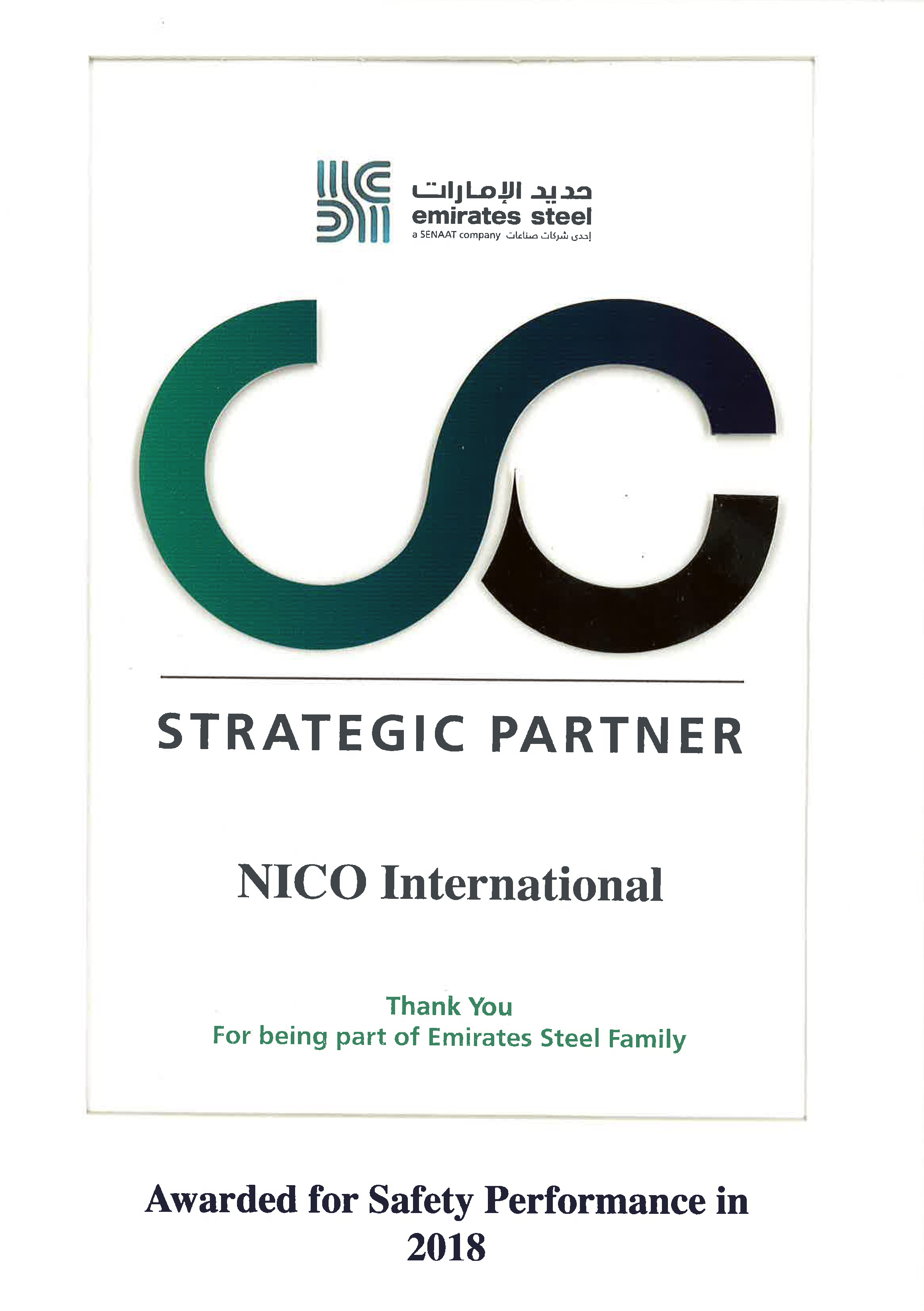 Nico International | Latest News